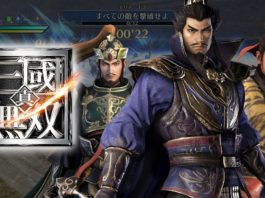 Shin Sangoku Musou, game mobile Dynasty Warriors của Koei Tecmo