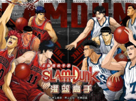 Game Slam Dunk mobile